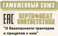 ЕАС.png